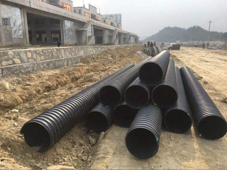 污水管网专项施工方案(32页,清楚明了)
