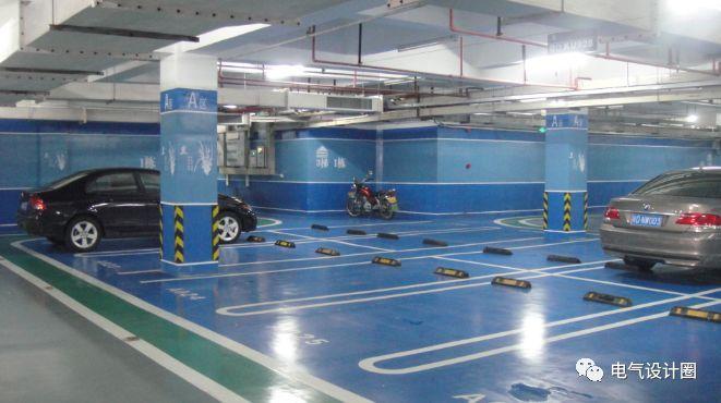地下车库供配电系统设计、照明设计、节能控