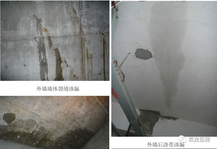 住宅工程主体结构质量通病防治手册_106