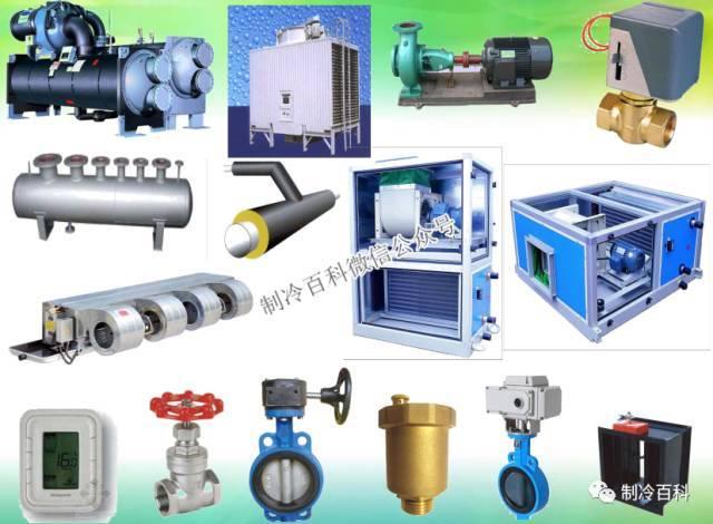 图解中央空调冷水机组原理结构与检修