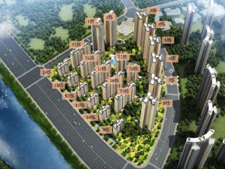 [珠海]碧桂园装配式建筑实施方案(2018年)