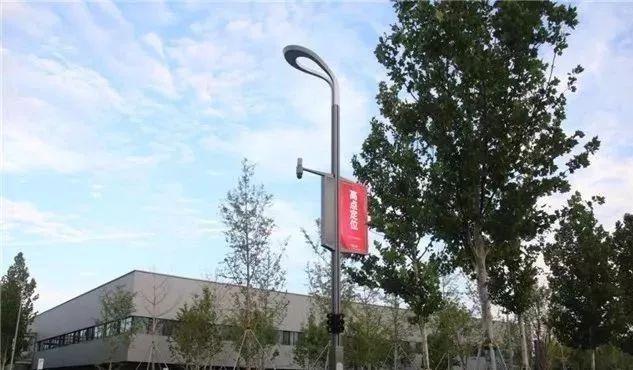 首批直流智慧路灯项目落地雄安新区市民服务中心