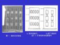 多层砌体及地层框架抗震设计(PDF,共48页)