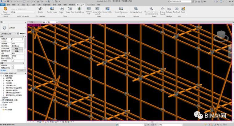 REVIT基于公制幕墙嵌板的脚手架外架建模_5