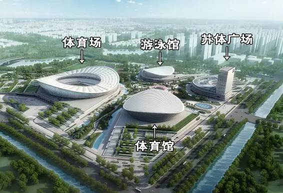 苏州工业园区体育中心体育馆结构设计