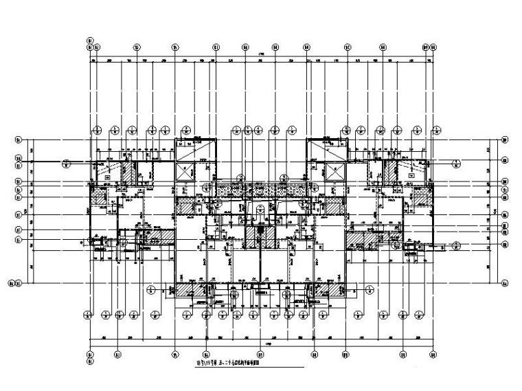 18层/27层剪力墙高层住宅楼建筑结构施工图