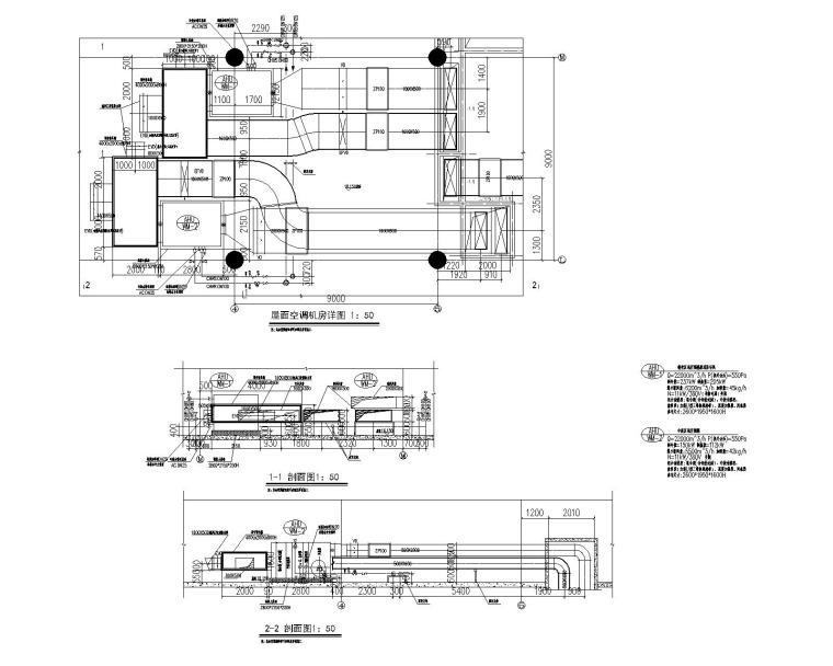 空调机房详图