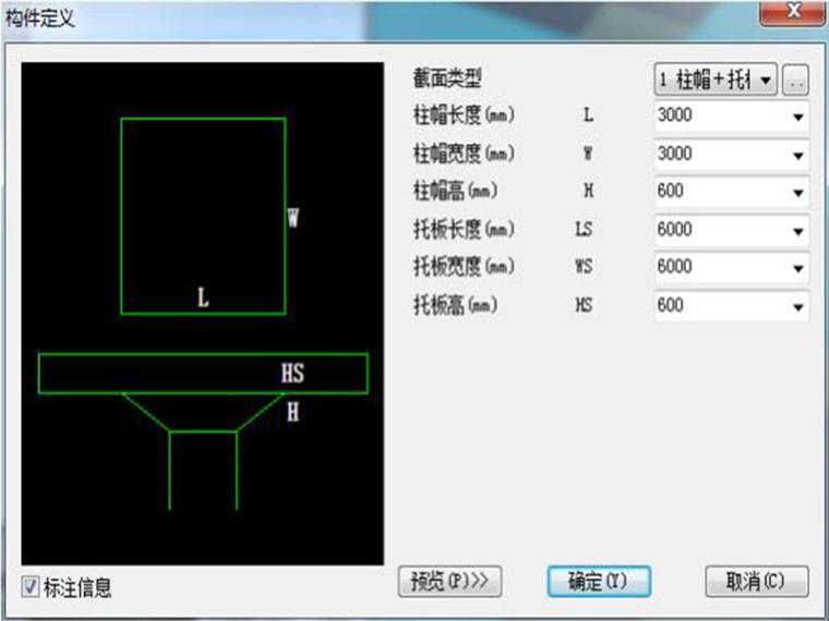 板的计算简图1