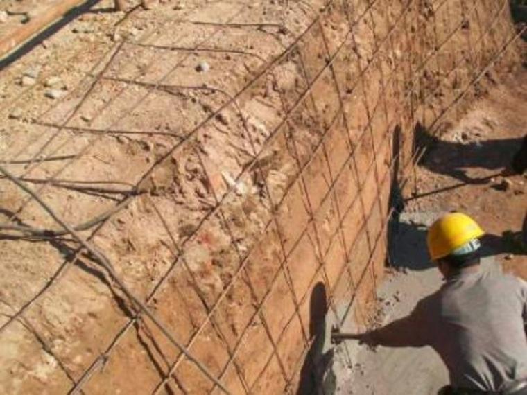 安置房基础喷锚护壁施工方案