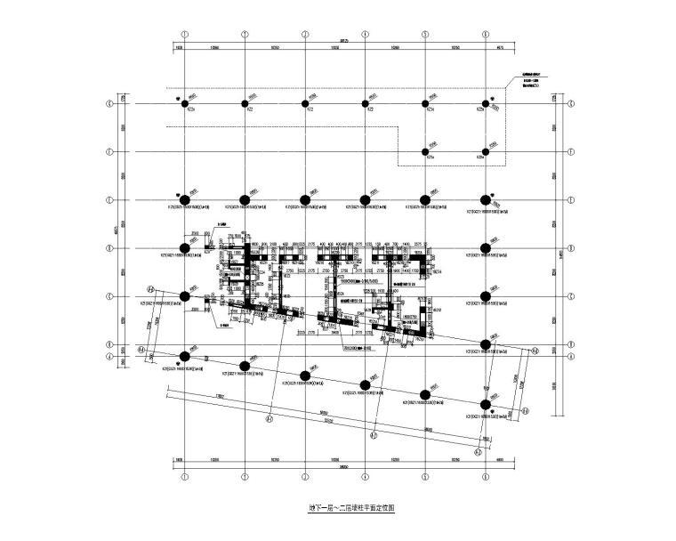 地下一层~二层墙柱平面定位图