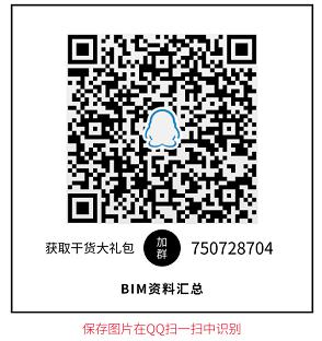 BIM在电气设计中的应用-BIM群引流2_方形二维码_2019.08.12