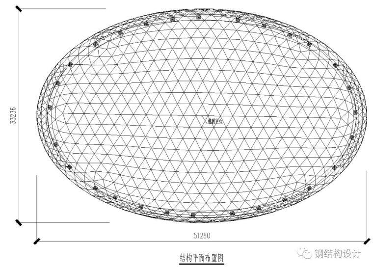 宁波第一个椭球形铝合金网壳设计_3