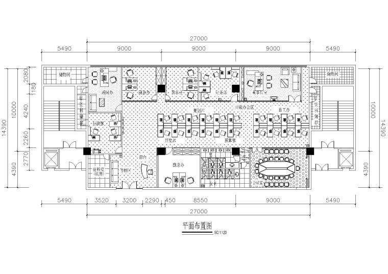 某房产公司办公室装饰工程施工图详图+目录