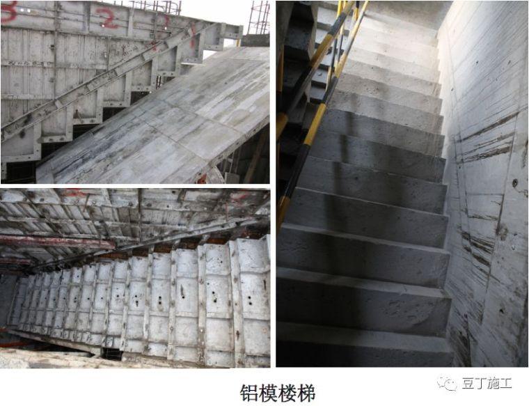住宅工程主体结构质量通病21条防治措施!_6