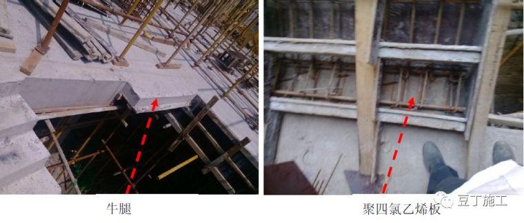 住宅工程主体结构质量通病21条防治措施!_31