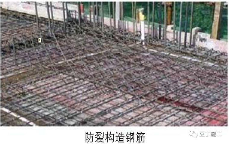 住宅工程主体结构质量通病21条防治措施!_39
