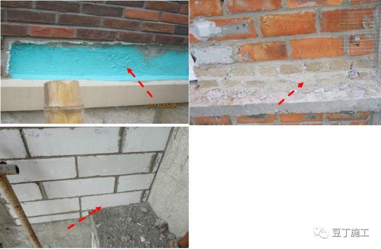 住宅工程主体结构质量通病21条防治措施!_73