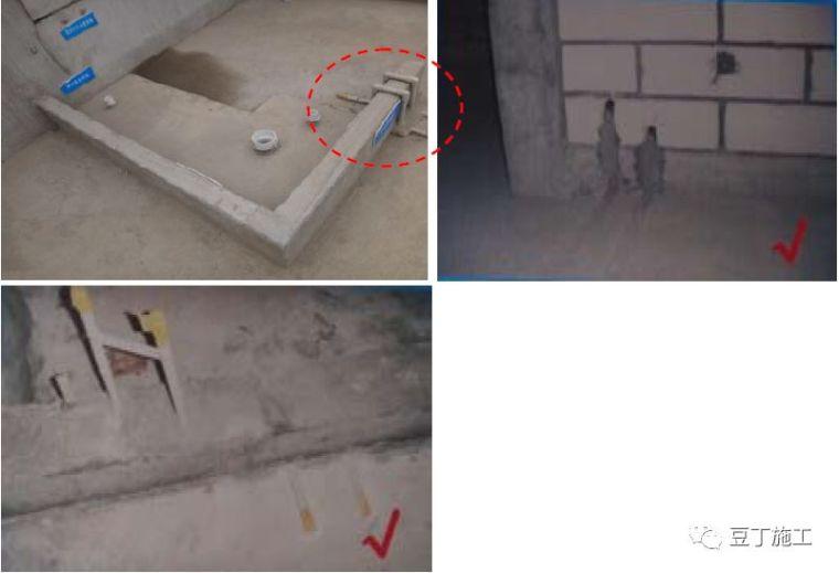 住宅工程主体结构质量通病21条防治措施!_101