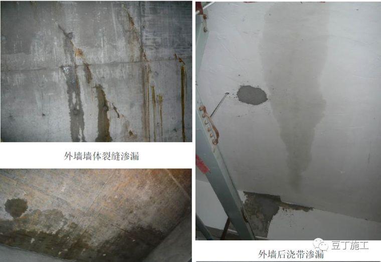 住宅工程主体结构质量通病21条防治措施!_106