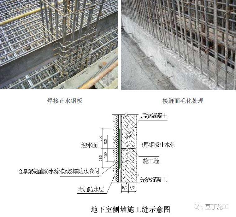 住宅工程主体结构质量通病21条防治措施!_113