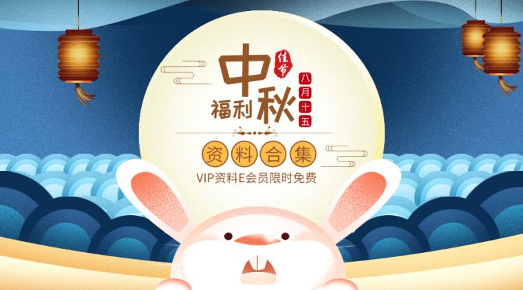 @你!8月电气下载TOP100资料合集