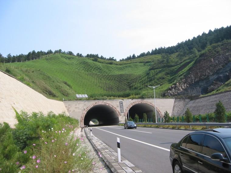 河北省高速公路隧道工程施工标准化实施细则