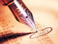 房产交易流程都需要提供那些有关证件?