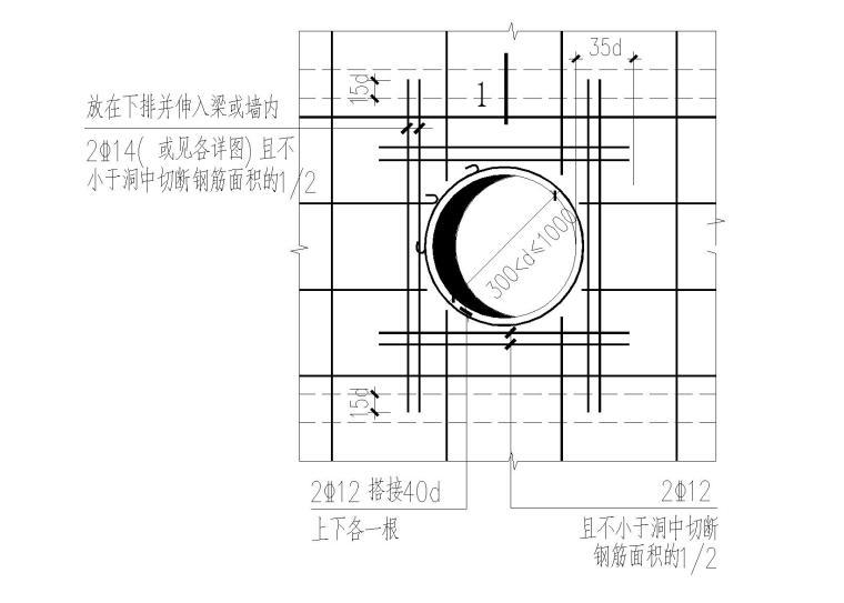 [北京]23层剪力墙设计住宅及商业楼施工图