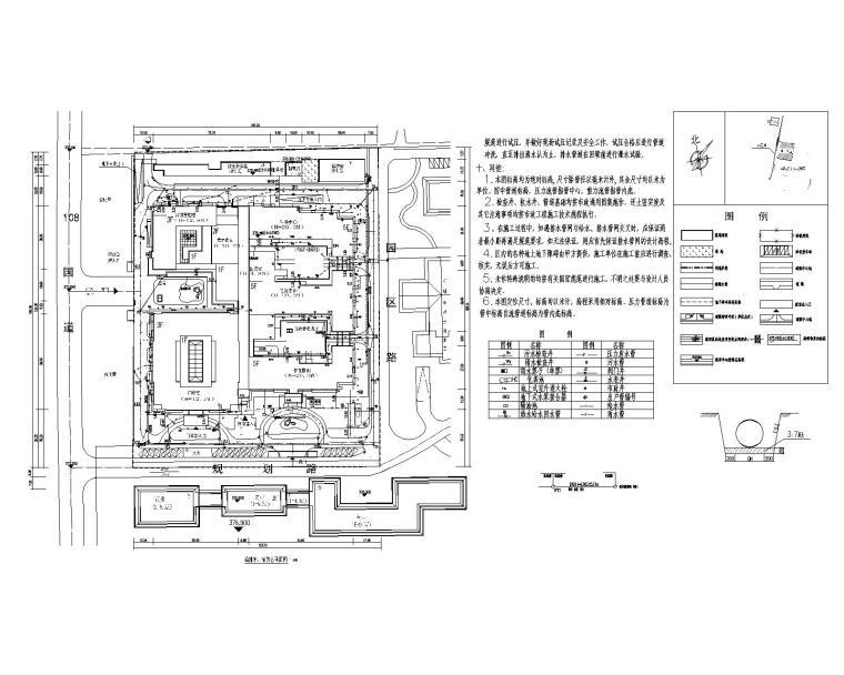 韩城市中医医院搬迁项目全套给排水设计图