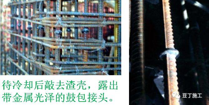 钢筋工程原材料、加工、连接、安装控制要点_18