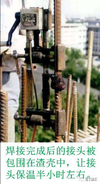 钢筋工程原材料、加工、连接、安装控制要点_17
