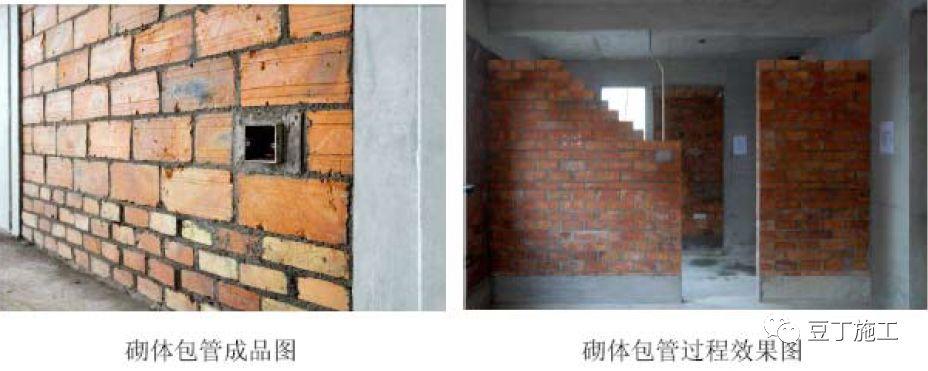 住宅工程主体结构质量通病及防治措施21条!_30