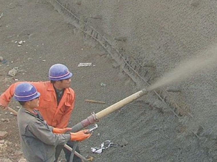 框架剪力墙结构土钉喷锚方案