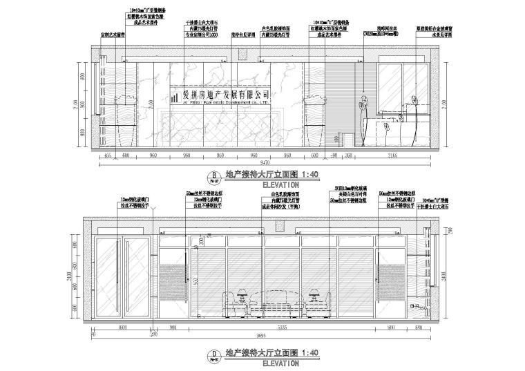 大厅立面图2