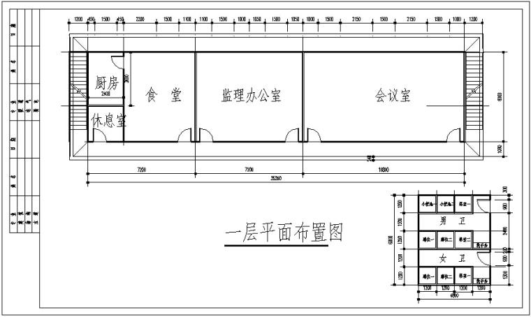 产业园项目基坑支护及土石方工程招标文件