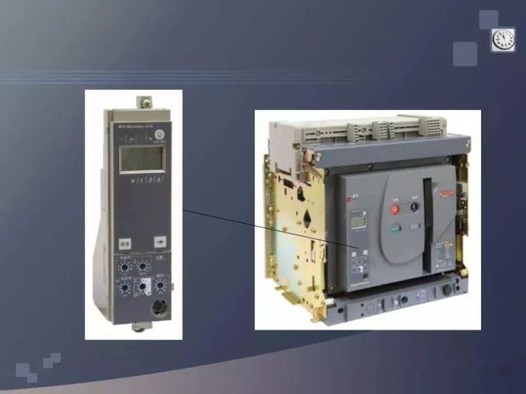 [电气分享]这波低压配电系统的分析,太详细_52