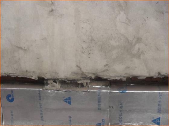 屋面防水质量控制培训课件(PPT-63页)