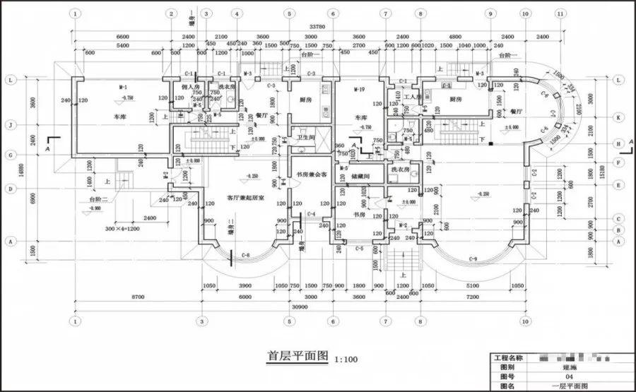 建筑工程识图要点超全解析!_6