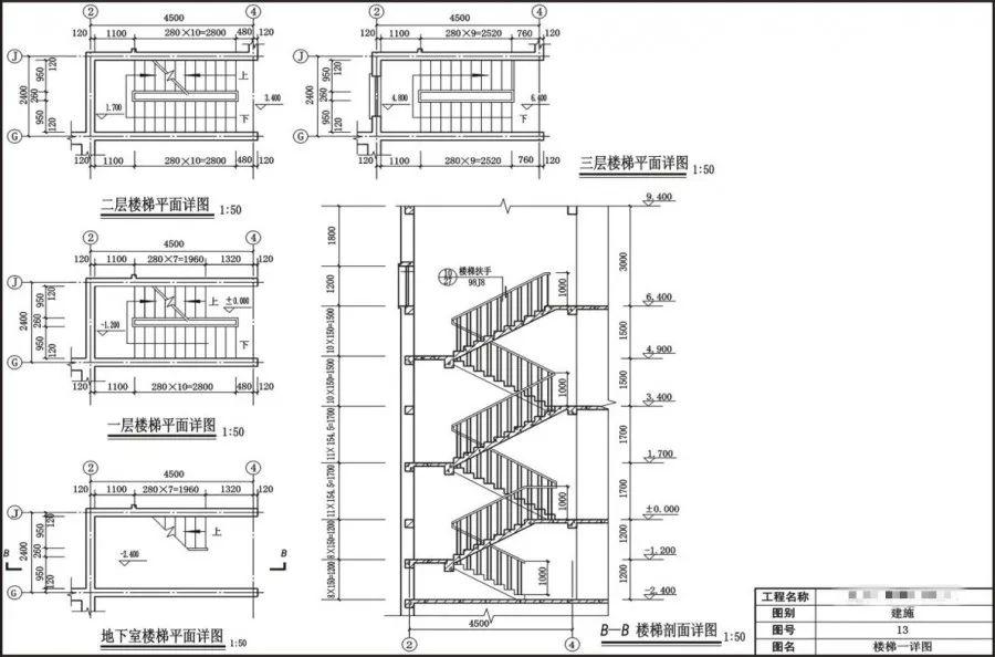 建筑工程识图要点超全解析!_9
