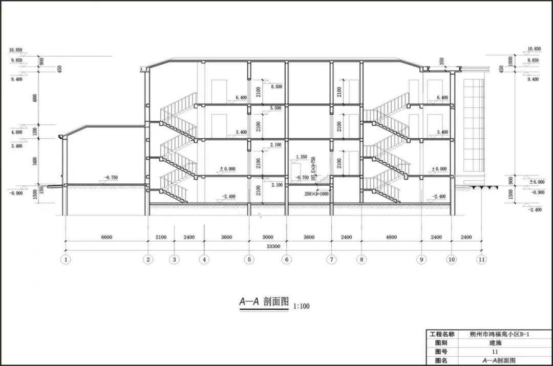 建筑工程识图要点超全解析!_8
