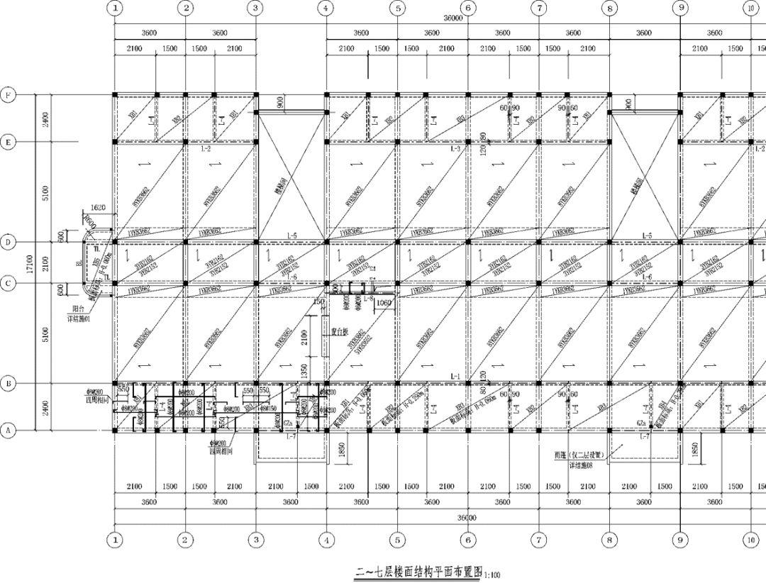 建筑工程识图要点超全解析!_14