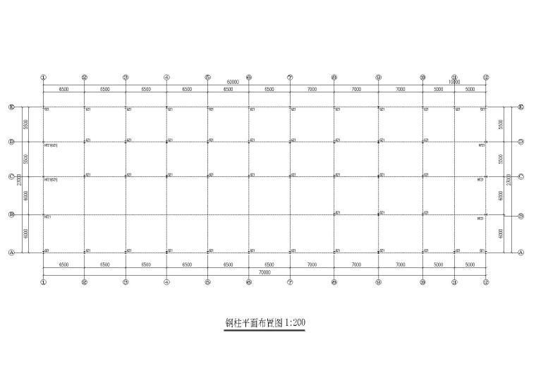 单跨门式刚架钢结构工程厂房施工图