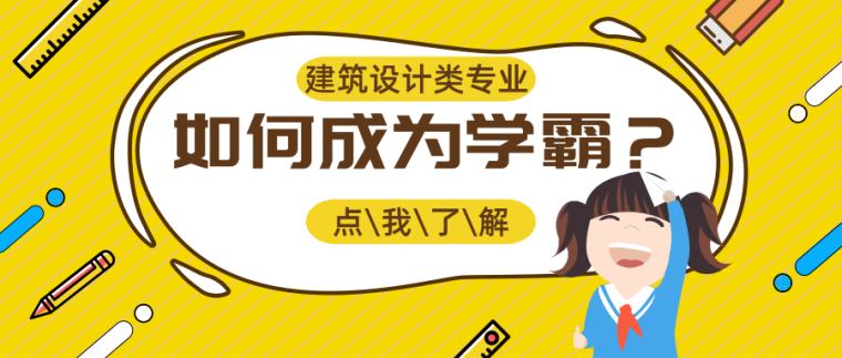 默认标题_公众号封面首图_2019.09.16 (2)