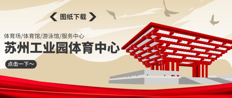 [钢构知识]超高清钢结构三维加工图(多图)