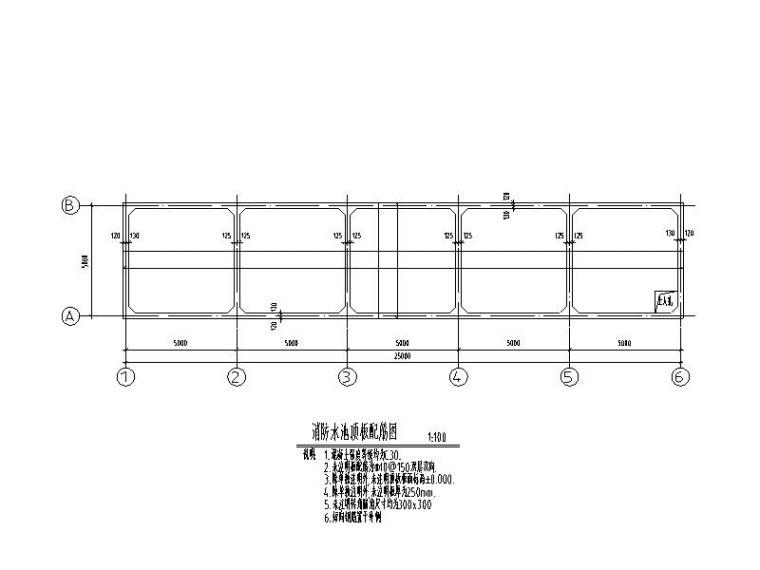 单层钢混框架结构消防水池结构施工图