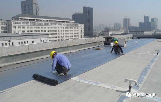 恒大地產屋面防滲漏施工質量控制要點