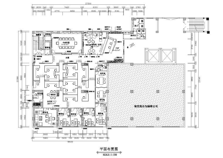 [重庆]重庆规划院办公室CAD施工图+3D模型