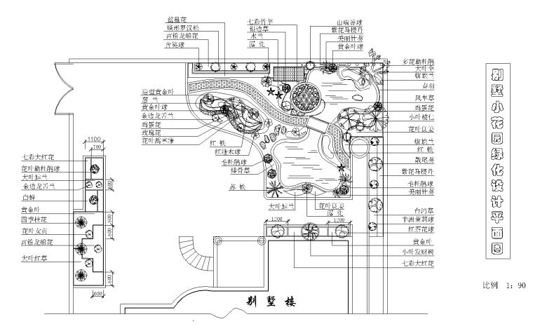 [辽宁]振兴围别墅小花园景观CAD施工图