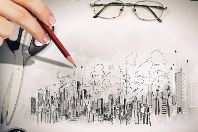 房地产项目土地前期运作流程培训(PPT)