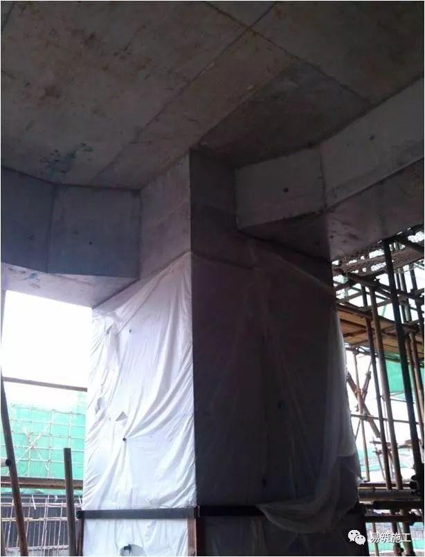 混凝土工程施工质量标准化图册,照着做就对_1